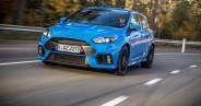 Bemutatkozik a vadonatúj Focus RS