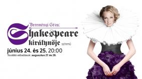 shakespeare_kiralynoje_fekvo_datum